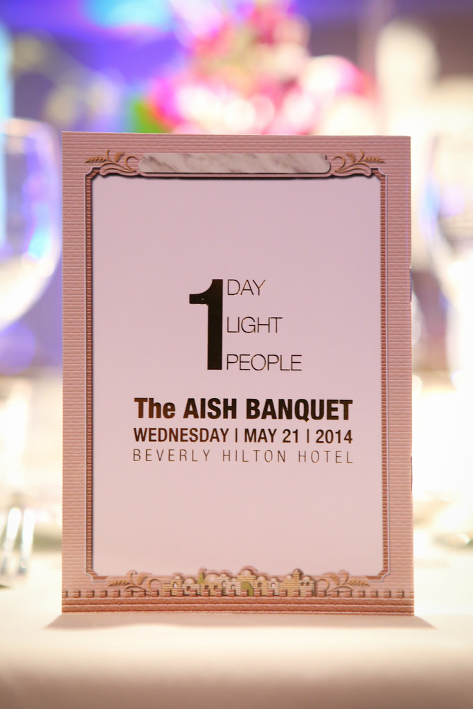 Aish LA Banquet Branding at the Beverly Hilton Hotel