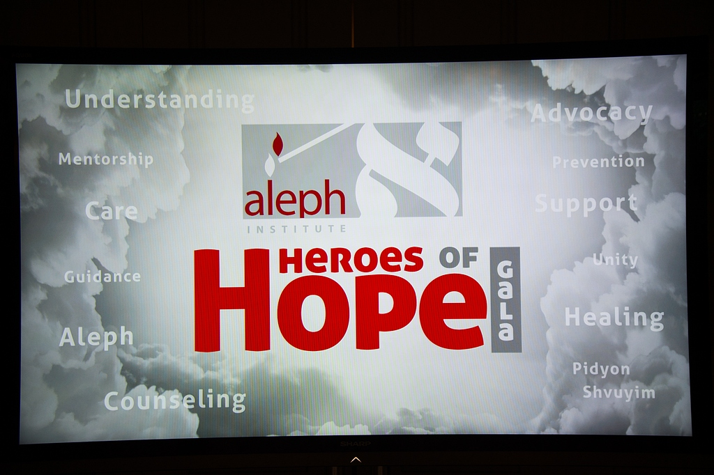 Aleph Institute Gala's Branding for the Event at the Four Seasons Beverly Hills