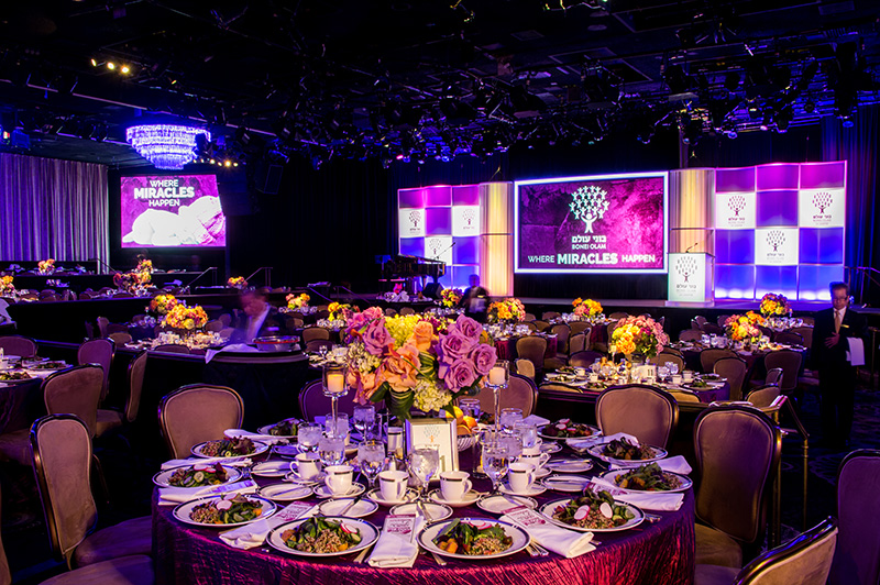 Bonei Olam LA Gala at the Beverly Hilton International Ballroom